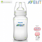 Biberón Philips Avent 330 Ml