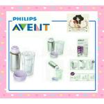 Termo Bebé Avent Philips